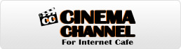 CINEMA CHANNEL